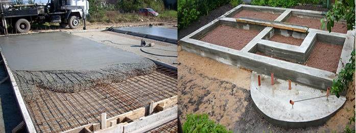 Купить бетон для фундамента в московской области иллюмикон прозрачный бетон